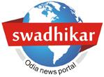 Swadhikar
